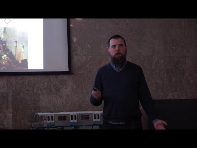 Транспортный лекторий ВШУ 08.02.2017 Дмитрий Грубый