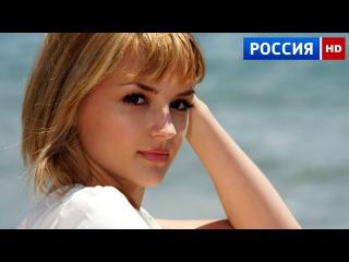 Девушка с характером [www.hddom.net]