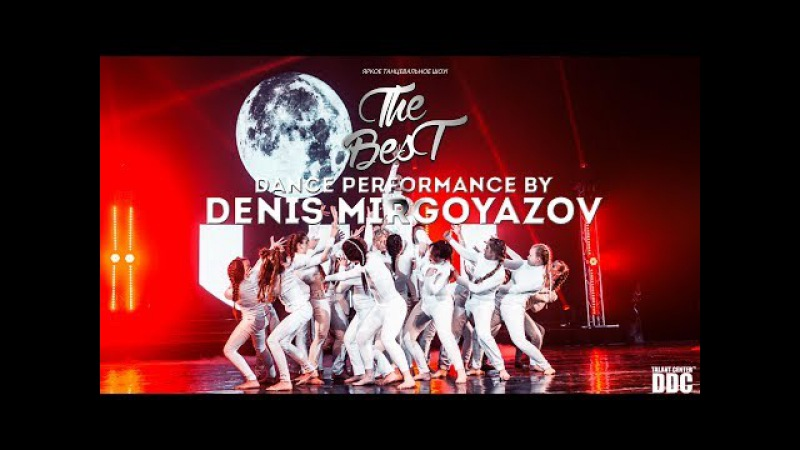 Dance Show The Best / Dance Performance by DENIS MIRGOYAZOV | Talant Center DDC