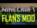 Warface В Minecraft обзор мода 1.7.10 1
