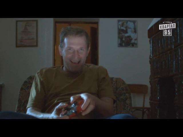DooM в сериале Сваты