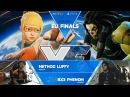SFV: Method Luffy vs BX3 Phenom - MGW 2017 Losers Final - CPT 2017