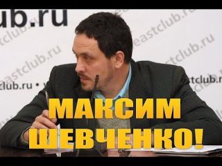 Максим Шевченко о ситуации в Дагестане! Полное видео! 2 ноября 2016 г.