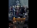 Мстители: Война бесконечности. Часть 1. Avengers: Infinity War. Part I