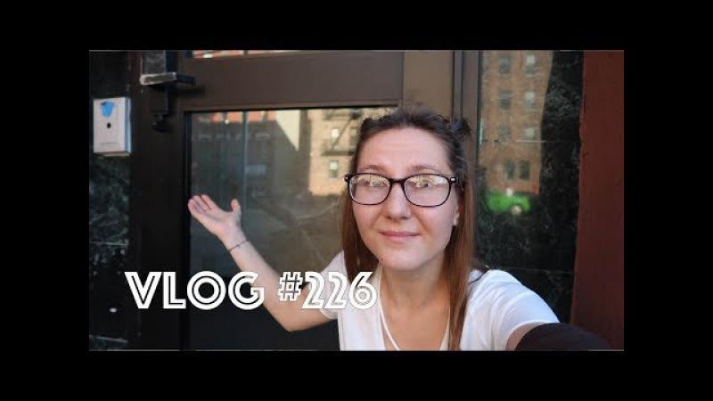 VLOG: Потеряли ключи от квартиры, Воспоминания из прошлого, Семейный влог в Нью И...