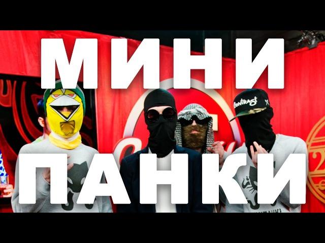 Прозрачный гонщик VS Минипанки. Приказ Зеленского. Адвокат для Поляковой.