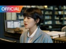 2016 월간 윤종신 11월호 윤종신 민서 Jong Shin Yoon MINSEO 널 사랑한 너 You Love You MV
