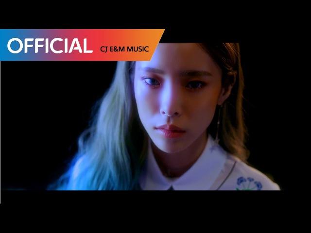 헤이즈 (Heize) - 저 별 (Star) MV (ENG Sub)
