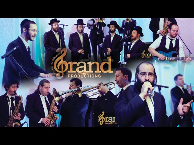 Grand Productions ft. Akiva Gelb Zemiros Group