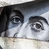 ICO l Инвестиции l Криптовалюта l Стартапы