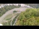 Вид со Скай Моста