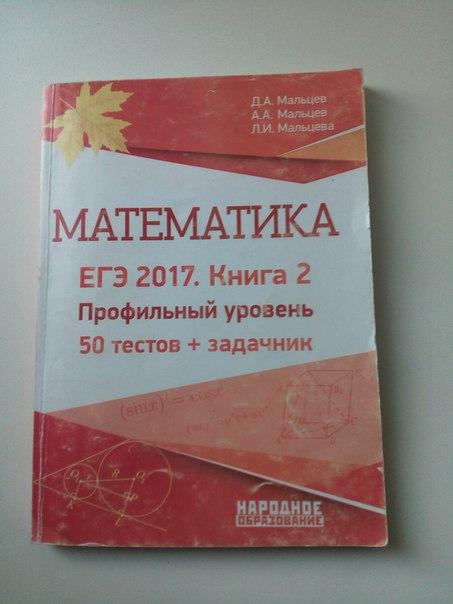 Продам, 100 рублей
