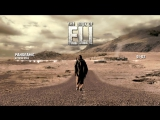 The Book of Eli Soundtrack - Panoramic by Atticus Ross
