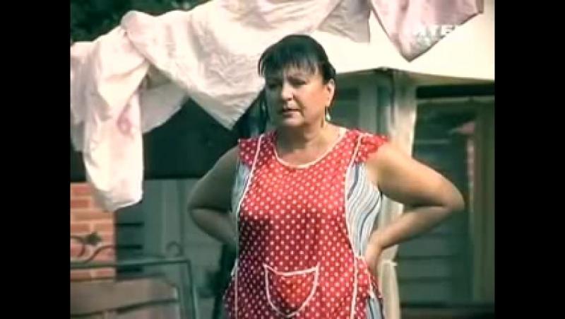 Сваты Жизнь без грима 3 серия Татьяна Кравченко