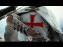 Assassin's Creed 3 - русский цикл. 1 серия.