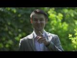 Интервью - сюрприз с гостями на свадьбе 16.07.16. ведущий Андрей Александров