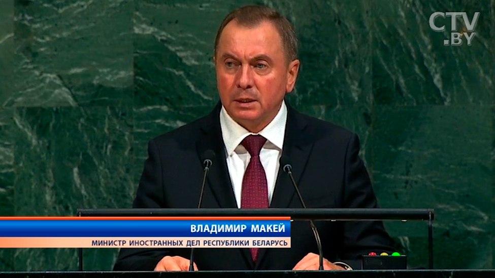 Беларусь зовет всех вМинск, чтобы поставить точку вхолодной войне