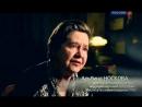 Рассекреченная история. Варшавская трагедия. Восстание 1944 года