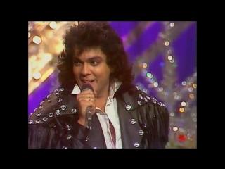 Не смотри ты на часы - Филипп Киркоров (Песня 89) 1989 год