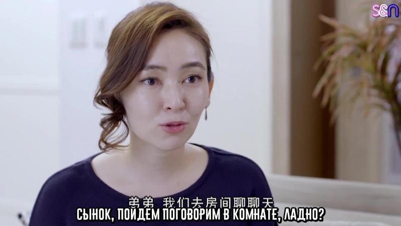 Все началось с поцелуя/Озорной поцелуй/Miss In Kiss 32 серия (рус. саб)