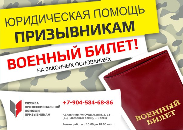 бесплатная юридическая помощь военнослужащим Быстрые слоеные пирожки