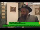 Это что за сумасшествие Историческая встреча Епископ Украинской Православной Церкви впервые посетил синагогу