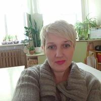Сердюкова Людмила
