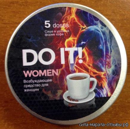 возбудитель Do It, do it купить, do it женский возбудитель, do it возбуждающее средство, do it возбудитель отзывы, do it отзывы, do it woman отзывы