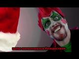 Nostalgia Critic_Fucking Love Christmas Music Video (rus)
