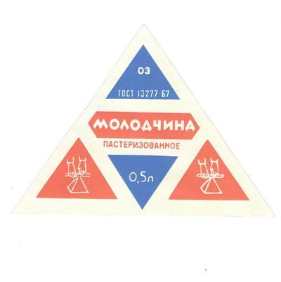 Evgenii Molodchina