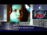 Наталья Орейро - Меняю боль (Перевод песни из сериала Дикий Ангел ) Ты будешь в