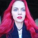 Алиса Космос фото #2