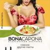 Итальянские рестораны Bona Capona/Бона Капона