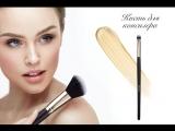 Набор профессиональных кистей для макияжа от Faberlic