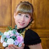 Marina Trunova