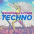 Afrika Bambaataa - Feel The Vibe (Vibe Mix) $$$ РЕДКИЙ ЕВРОДЕНС и все,что с ним связано! $$$ vkontakte.ru/club53