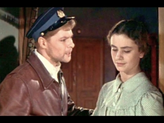 Два капитана. (1955).