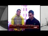 #БЕЗМАСОК. Сидоджи Дубоshit (etna1se) и Грязный Рамирес (Сергей Версаль) (интервью)