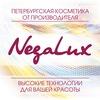 NegaLux