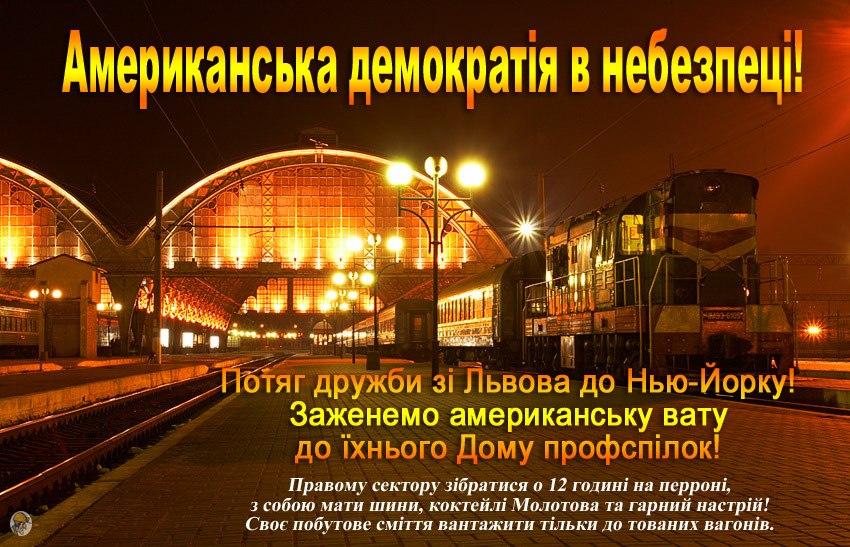 https://pp.vk.me/c837429/v837429577/b993/OadZJVWuh1c.jpg