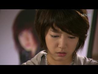 Ты прекрасен / A.N.Jell: You're Beautiful(Корея) - 1 сезон, 3 серия(озвучивание)