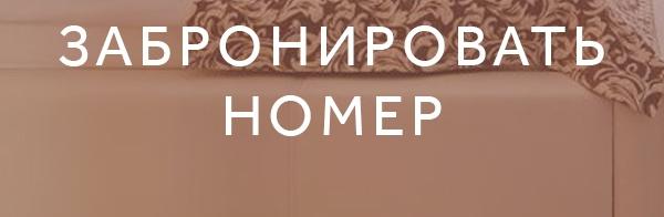 vk.com/exclusive39zelenogradsk?w=app5708398_-91778309