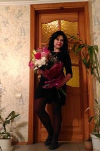Арина Лытнева