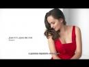 Дакота Джонсон в новой рекламе «Intimissimi»