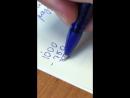 KANTIMUS matematik