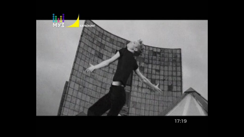 Demo - Солнышко (Караокинг|Муз-ТВ) караоке (с субтитрами на экране)