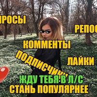 Назарова Елена
