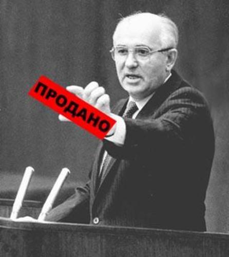 Россия Владимира Путина: в случае импичмента Горбачеву, Советский Союз бы жил