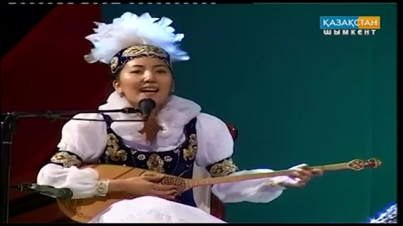 Бекарыс Шойбеков-Сара Тоқтамысов