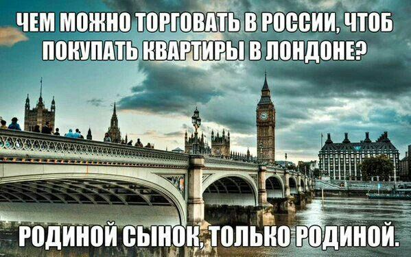 https://pp.userapi.com/c837429/v837429823/3ba2f/hlmr-1Ogv_g.jpg